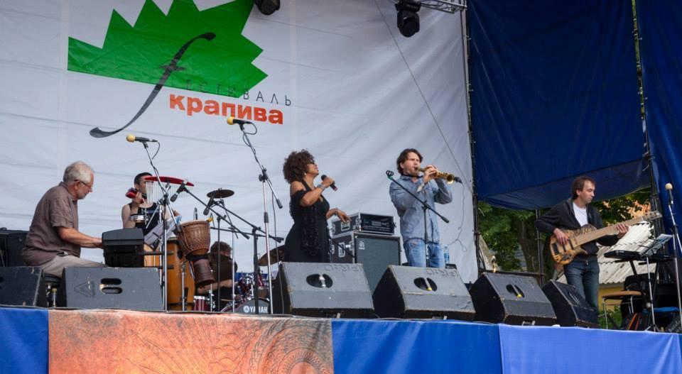 """""""Nettle"""" Music Fest"""